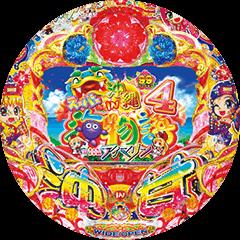 CRAスーパー海物語 IN 沖縄4 withアイマリン