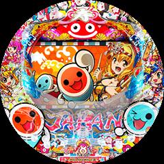 スーパー海物語 IN JAPAN2 with太鼓の達人